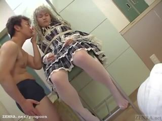 Subtitled Japanese Schoolgirl Bound and Dressed Like a Doll