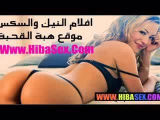 порно, секс, арабська