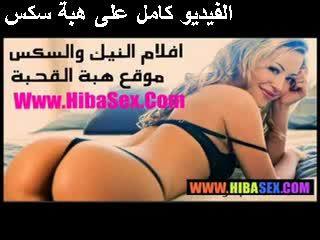 性别, 阿拉伯, 妻子