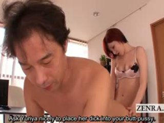 japonez, bisexual, fetiș