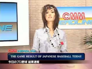 射精 あなた, 品質 日本の, フル ショー フル
