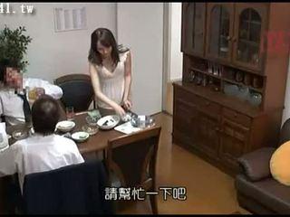 Japão sexo