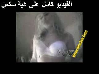 Irak seks porno egypte