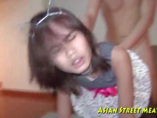 Anale Aziatike