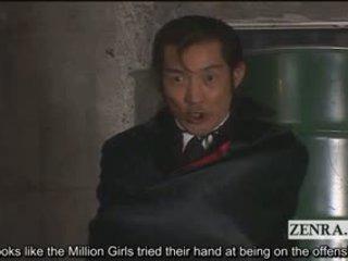 japanese, fetish, amateur