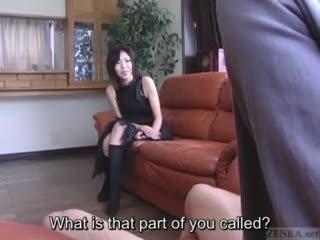 japanese, voyeur, cum