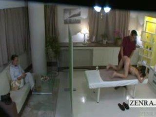 Subtitled japonais écolière idol hopeful derrière massage