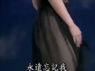 show, girl, taiwan