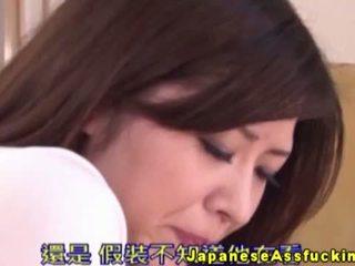 아시아의 nippon using 항문의 염주