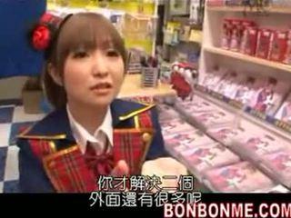 Mosaic; cute av actress gives handjob to fans