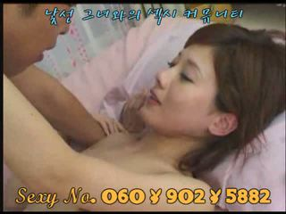 Korean azz fuck