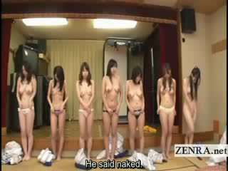 japanese see, more cougar more, new bizarre fun