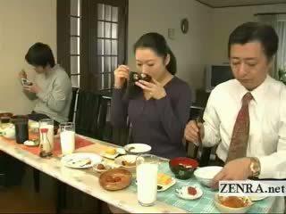 Subtitled Bizarre Japanese Bottomless No Panties Family