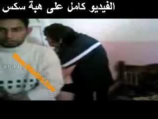Młody iraqi wideo