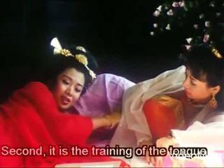 Σεξ και zen κινέζικο κλασσικό μέρος 3