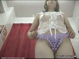 Underwear Changing Room
