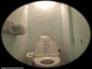 Girl Dorm Toilet Onanism