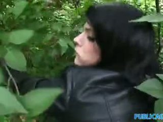 PublicAgent Black haired underwear model