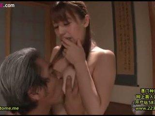 สีน้ำตาล, ช่องปากเพศ, ญี่ปุ่น