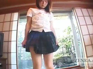 日本の, 屋外で, 奇妙な, 日本