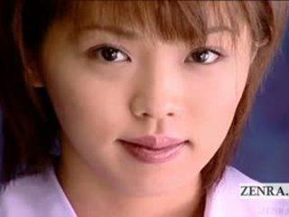 японський, жіноче, cfnm, підліток