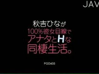 japonski, blowjob, amater