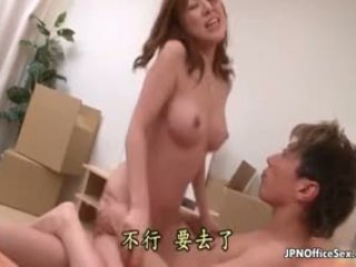 Naughty Japanese Office Girl Gets Fucked Part4