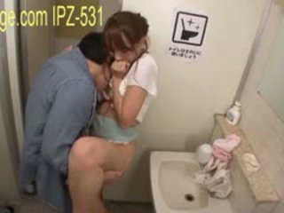 Toilet Slut Hardcore