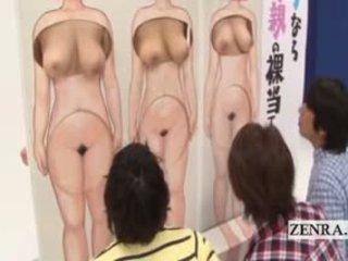 japonais, sexe de groupe, gros plan, fétiche