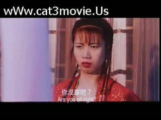 film, chiński