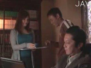 ความจริง, ญี่ปุ่น, สาวใหญ่
