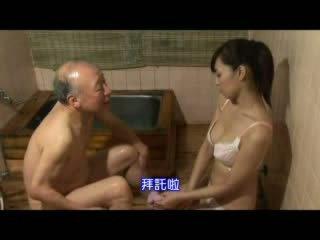 יפני אחות taking טיפול על סבא וידאו