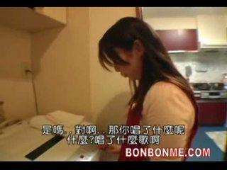 廚房, 亞洲人