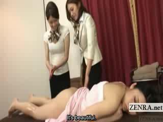 女按摩师, 日本, 美洲狮