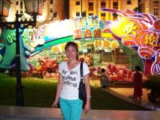 Min ex jente - kinesisk