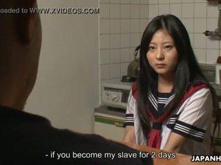 น่ารัก, ความจริง, ญี่ปุ่น