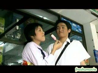 Тайландски - тест любов