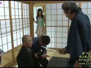 일본의 큰 아내 뿔의 윤간 8