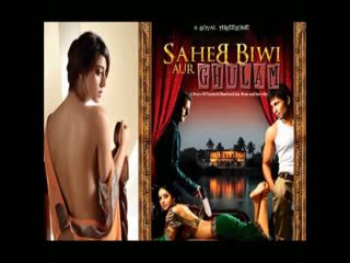 Sahib biwi aur gulam hindi βρόμικο audio, πορνό 3b
