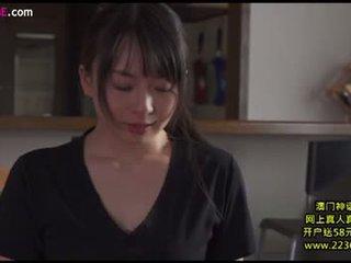 브루 넷의 사람, 일본의, 키스