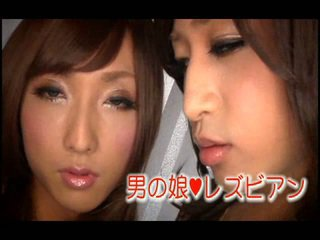 Japanesse crossdressers video