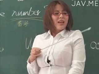 κολέγιο, ιαπωνικά, παρτούζα