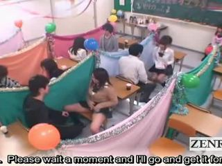 学院, 学生, 日本