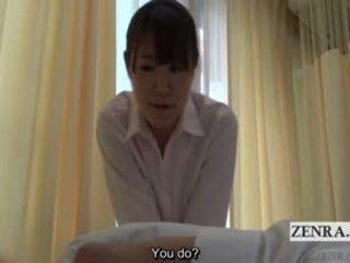 Subtitled CFNM Japanese Schoolgirl Oral Penis Washing