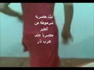 Egipčanke najstnice dobili analno