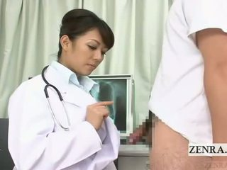 cfnm, uniform, fetish